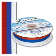"""Лента декоративная """"Триколор"""", 2,5 см."""