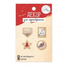 Декор для скрапбукинга «Новогодняя почта»