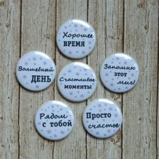 """Набор топсов для скрапбукинга """"Счастливые моменты"""""""