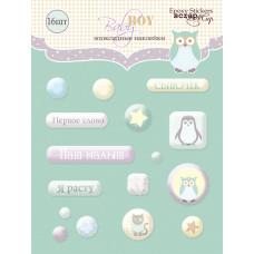 Набор эпоксидных наклеек 16 шт. от Scrapmir Baby Boy