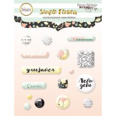 """Эпоксидные наклейки """"Simple Flowers"""""""