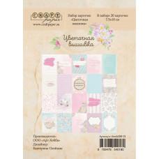 """Набор карточек от Сraftpaper """"Цветочная вышивка"""""""