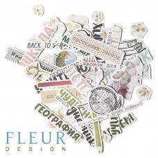 Набор высечек для скрапбукинга от Fleur Design Моя школа