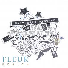 Набор высечек для скрапбукинга от Fleur Design Мой космос